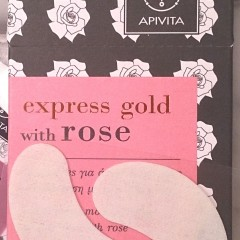 APIVITA EXPRESS GOLD МАСКА-ПЛАСТЫРЬ ДЛЯ КОНТУРА ГЛАЗ